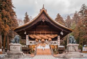 Akimiya Shrine